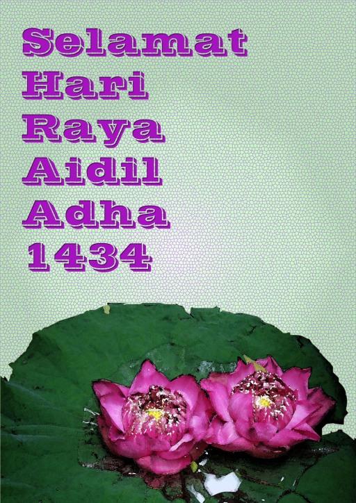 Aidil Adha poster 1434_2013
