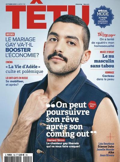 from Roberto etienne daho gay