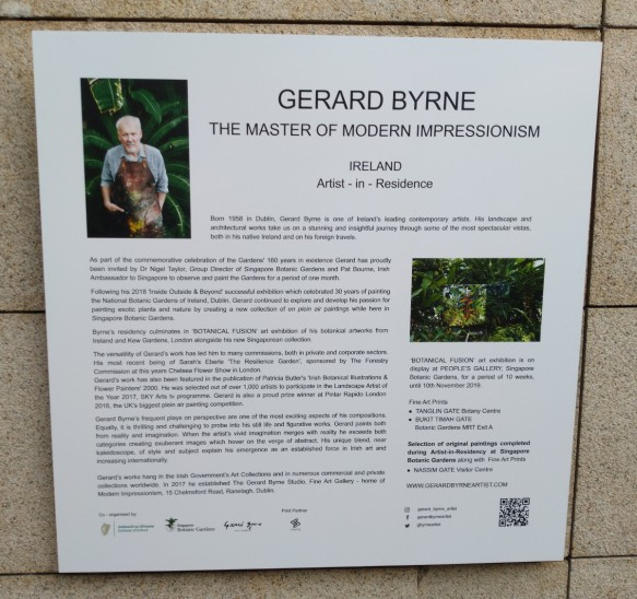 Info Panel - Gerard Byrne Exhibition